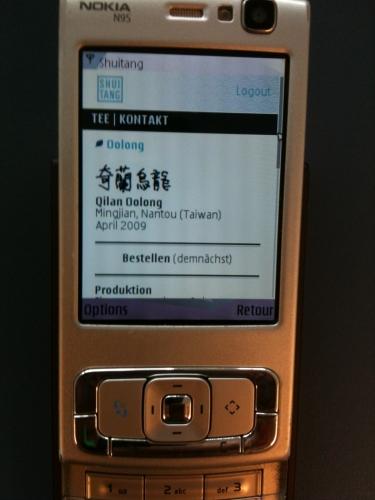 Qilan Oolong auf Shui Tang Mobile